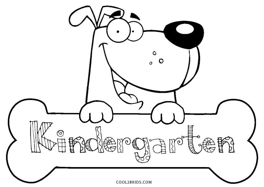 Coloring Pages Great For Nursery Pre K Or Kindergarten Students Zoo Coloring Pages Zoo Animal Coloring Pages Preschool Coloring Pages