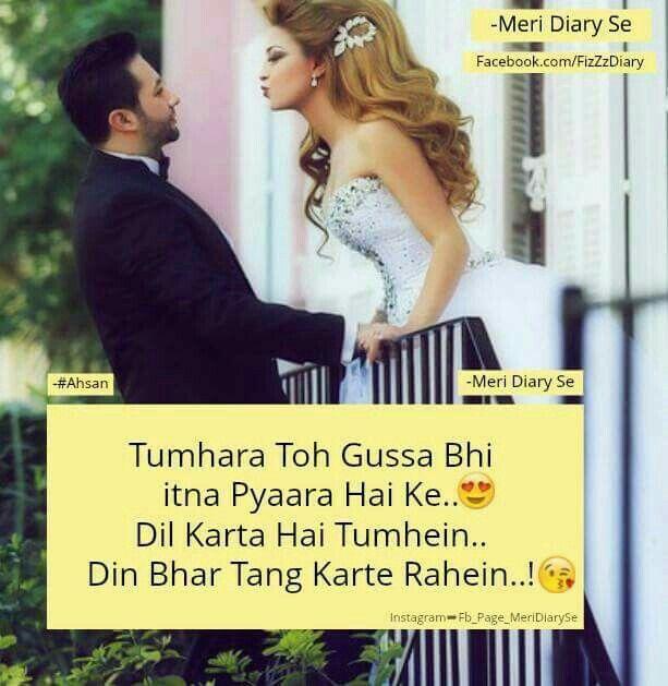 true love fb page