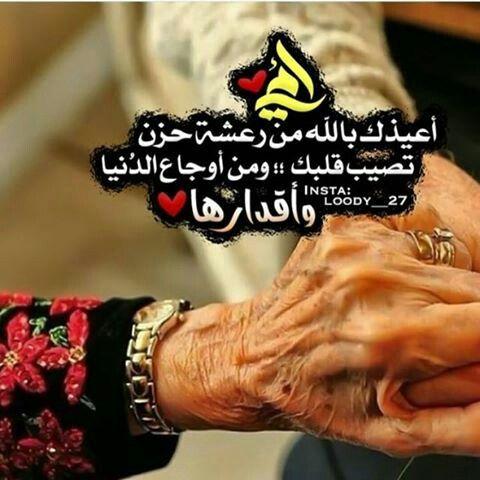Desertrose اللهم احفظ أمي وأسعدها وجميع أمهات المسلمين اللهم آاامين يارب العالمين Insta