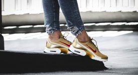Nike WMNS Air Max Jewell QS Gold 910313 700