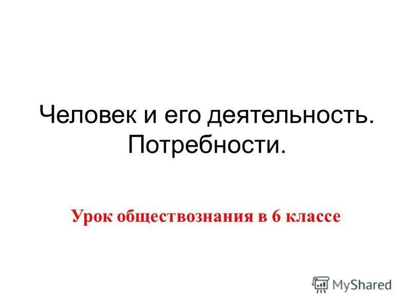 Гдз по беларуской литературе. в. вольскi падарожапа краiне беларусау