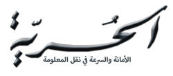 الناشطة الحقوقية الأستاذة إبتسام الحرشاني في ذمة الله Arabic Calligraphy Calligraphy
