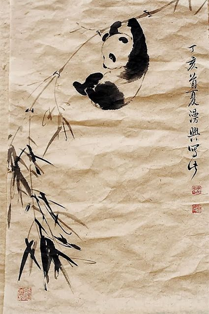 Watercolour panda art far eastern pinterest peinture chinoise peinture and panda dessin - Dessin de chinoise ...