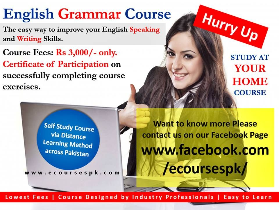 English Language Course Classes in Pakistan Distance