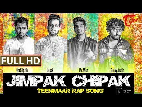 JIMPAK CHIPAK | Telugu Rap Song 2016 | MC MIKE, SUNNY, UNEEK
