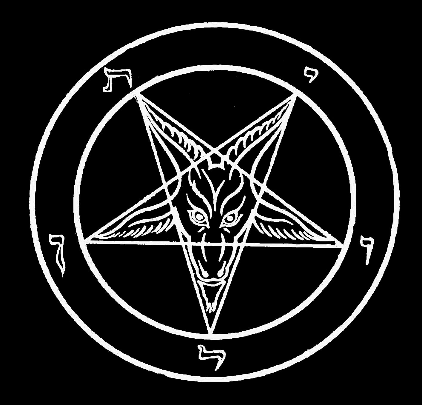 Baphomet Sigil By Omadanix Sigils And Magic Pinterest