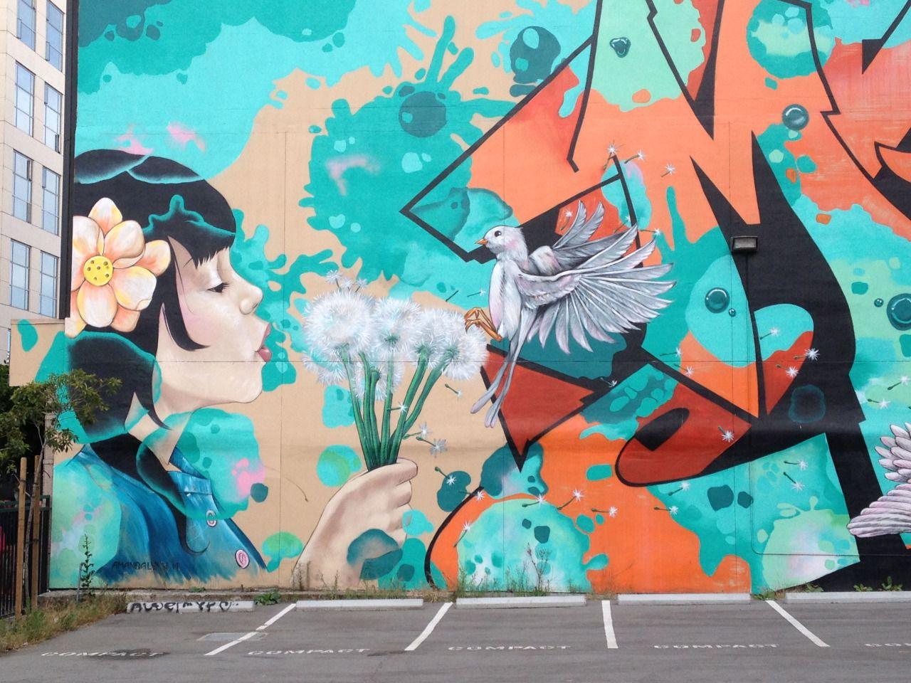 City Street Art Art Street Art Interesting Art