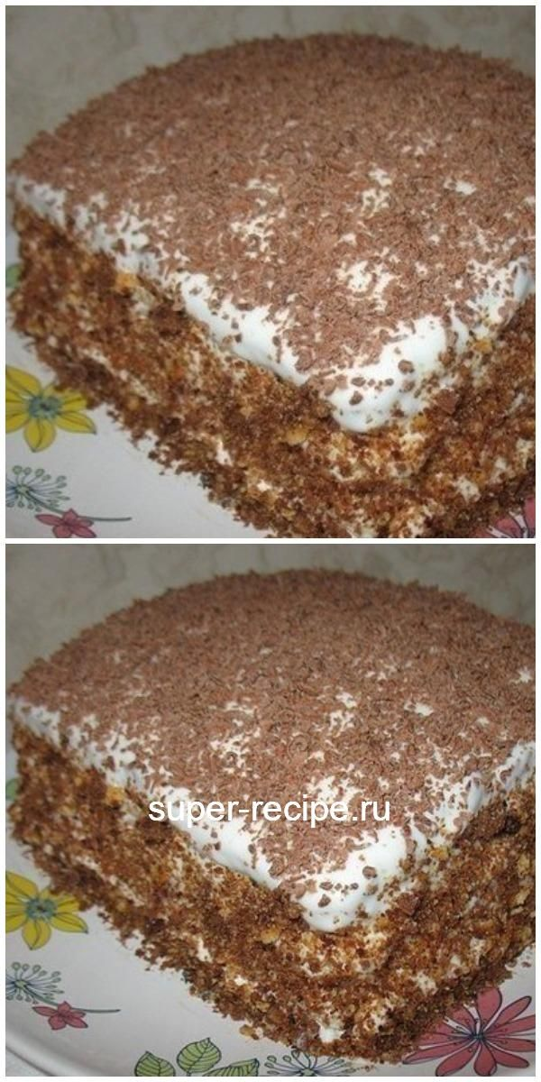 "Photo of Cake ""Dream of Life"""