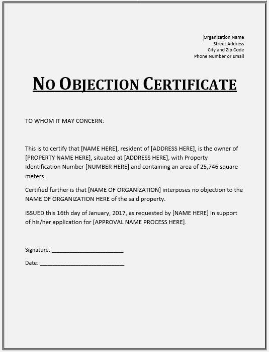 21  no objection certificate templates