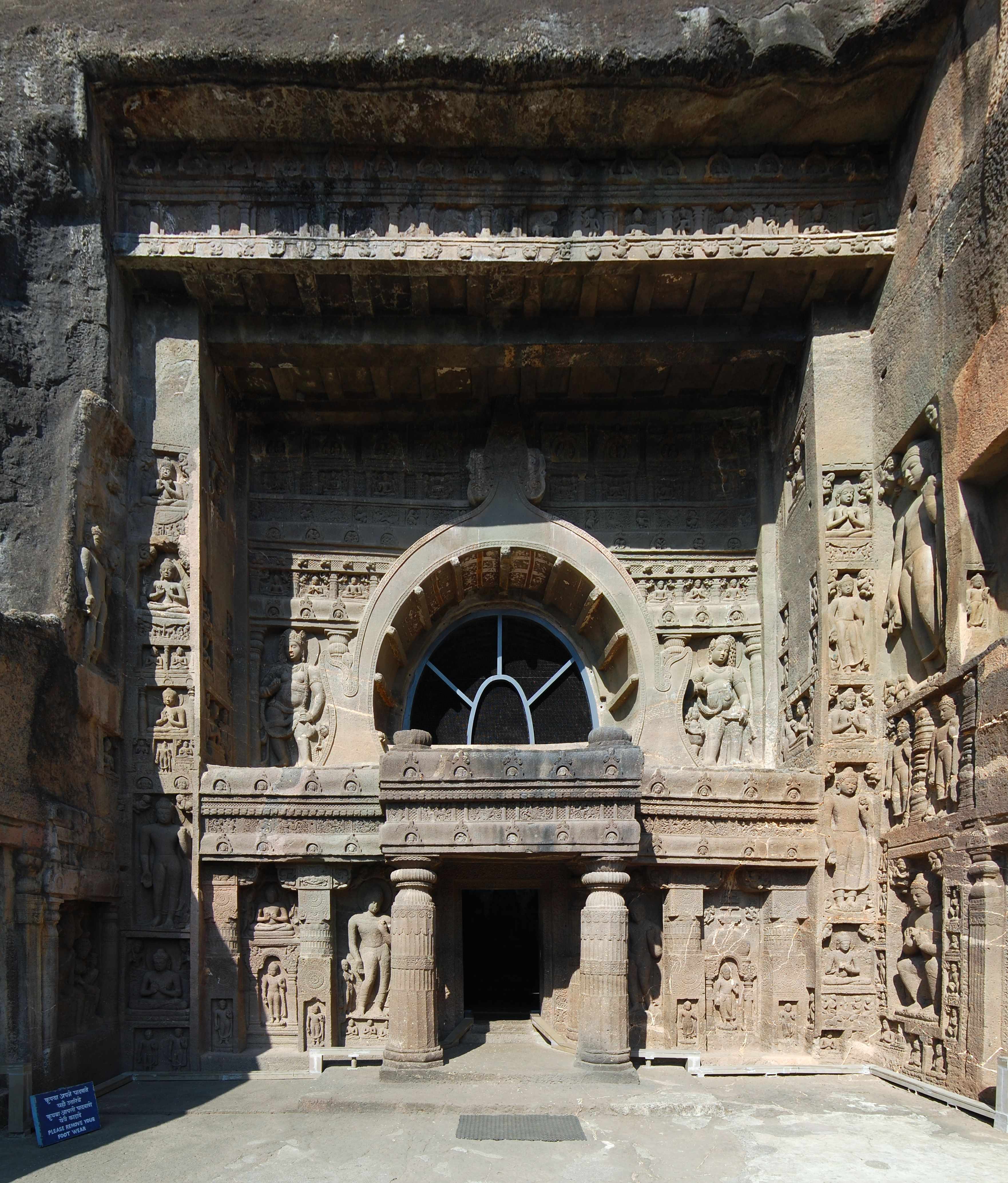 Ajanta Caves Photos