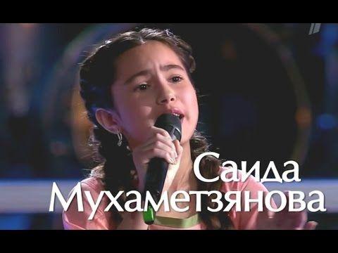 الطفلة الروسية  غنت باللغة العربية فأذهلت الجميع فى ذا فويس الروسى C21cc25ab694dbf97c4652712c6fe448