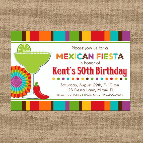 Mexican Fiesta Party Invitation Printable Or Printed With FREE SHIPPING