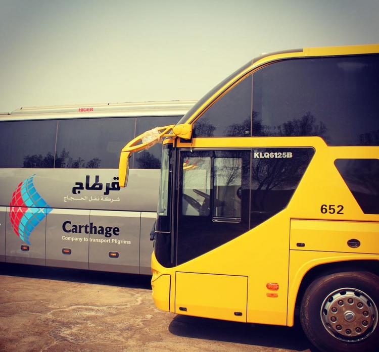 Carthage To Transport Pilgrims Al Shemaisi Makkah Jeddah Express Road In 2020 Carthage Jeddah Makkah