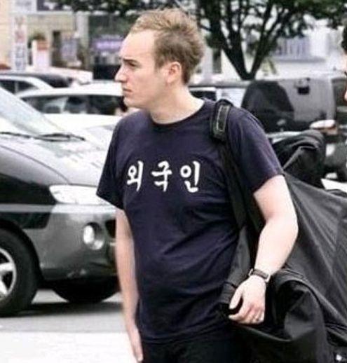 외국인들의 한국어 사랑