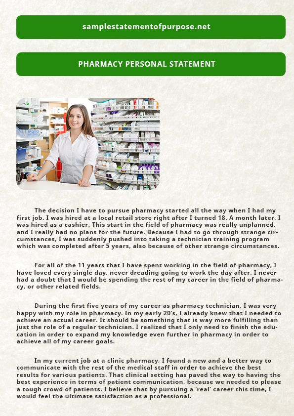 pharmacy school essay examples
