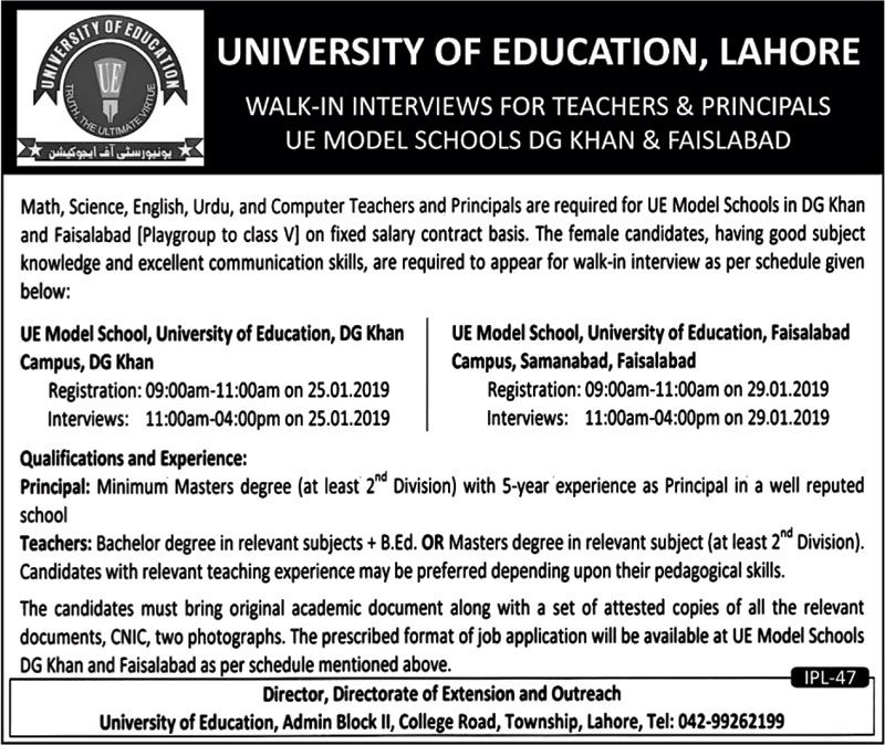 Teaching jobs in University Of Education lahore 2019 (With