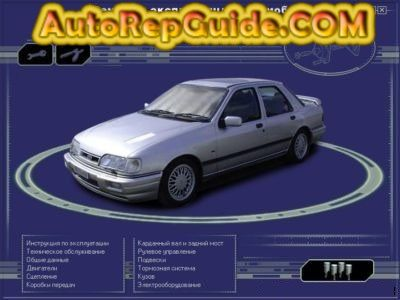 Download Free Ford Sierra 1982 1993 Repair Manual Multimedia