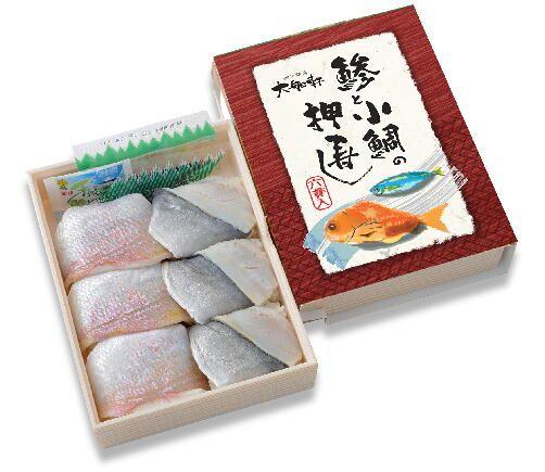 鎌倉 大船軒 鯵と小鯛の押寿し horse mackerel(moonfish?). Kamakura,Kanagawa,Japan