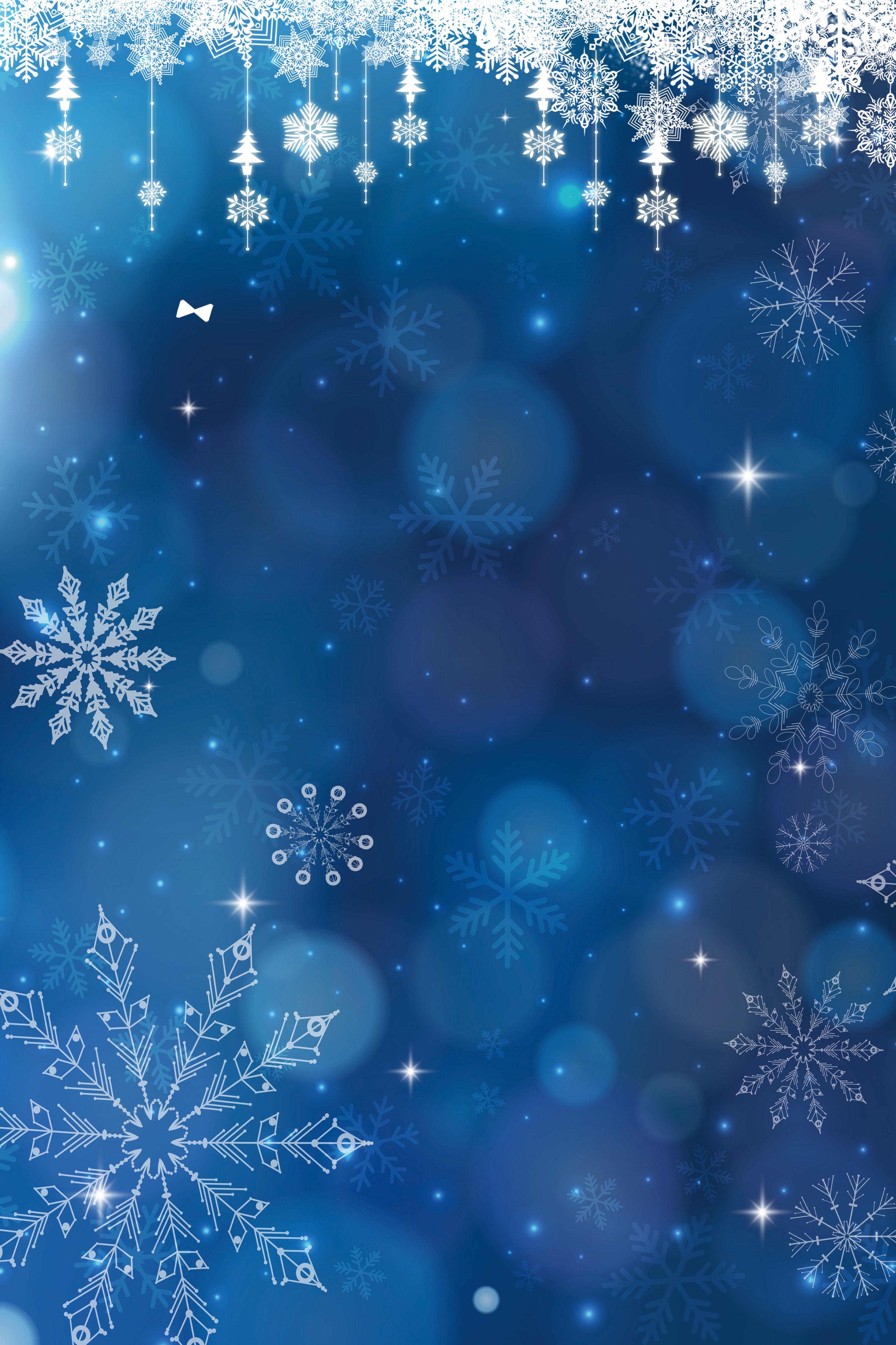 クリスマス 背景 イラスト