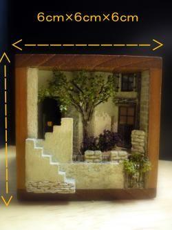 Callejon 小さい家 ミニチュアハウス ジオラマ