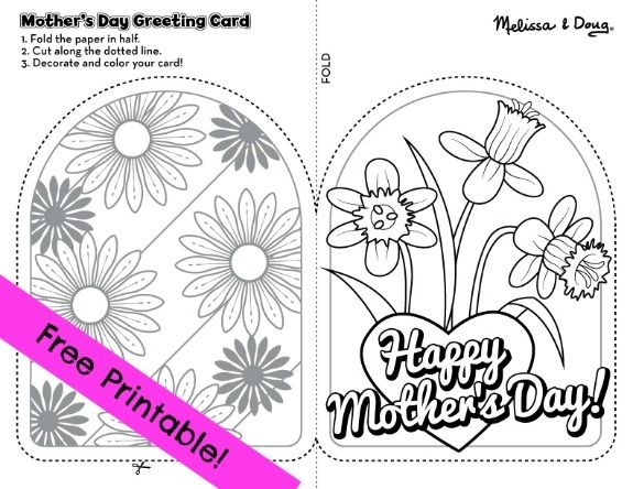 Printable mothers day cards to color free mothers day printables for kids • melissa doug blog