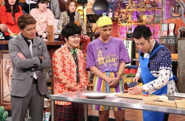「ウチのガヤがすみません!」のワンシーン。(c)日本テレビ - お笑いナタリー  #和牛