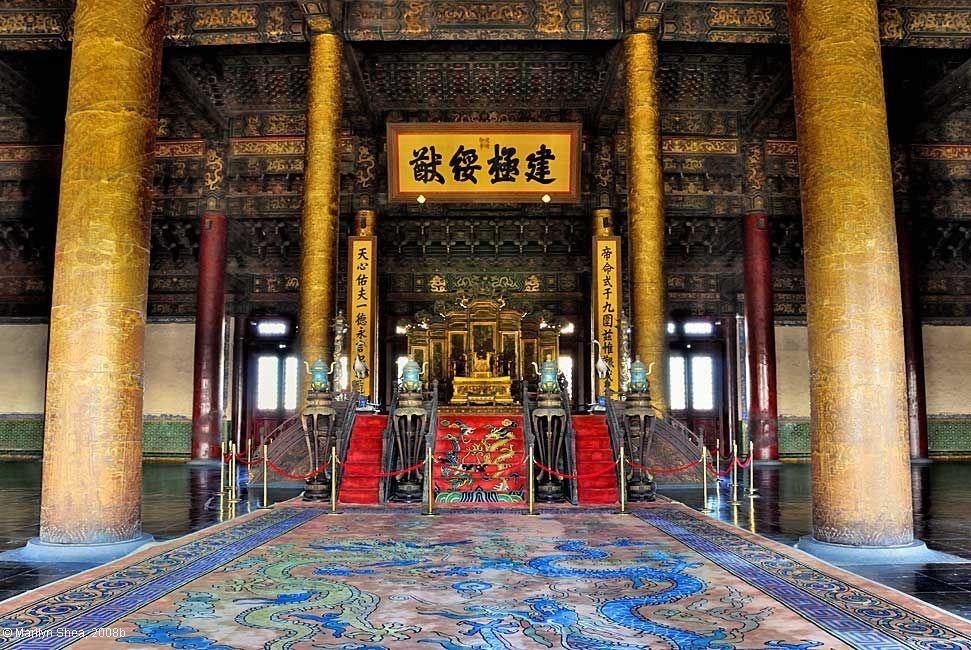 Hall of Supreme Harmony 太和殿 Forbidden City 故宫博物院
