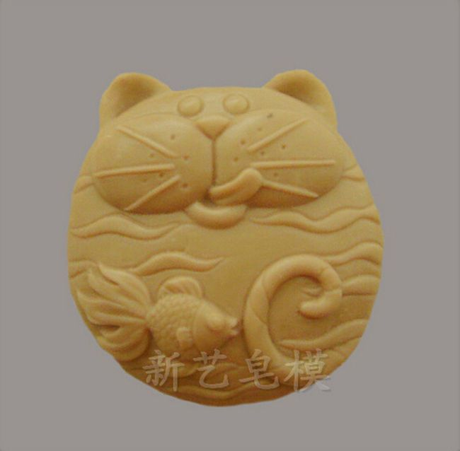 Silicone Soap Mold / Animal Soap Mold / Loaf Soap Mold / Pattern Soap Mold