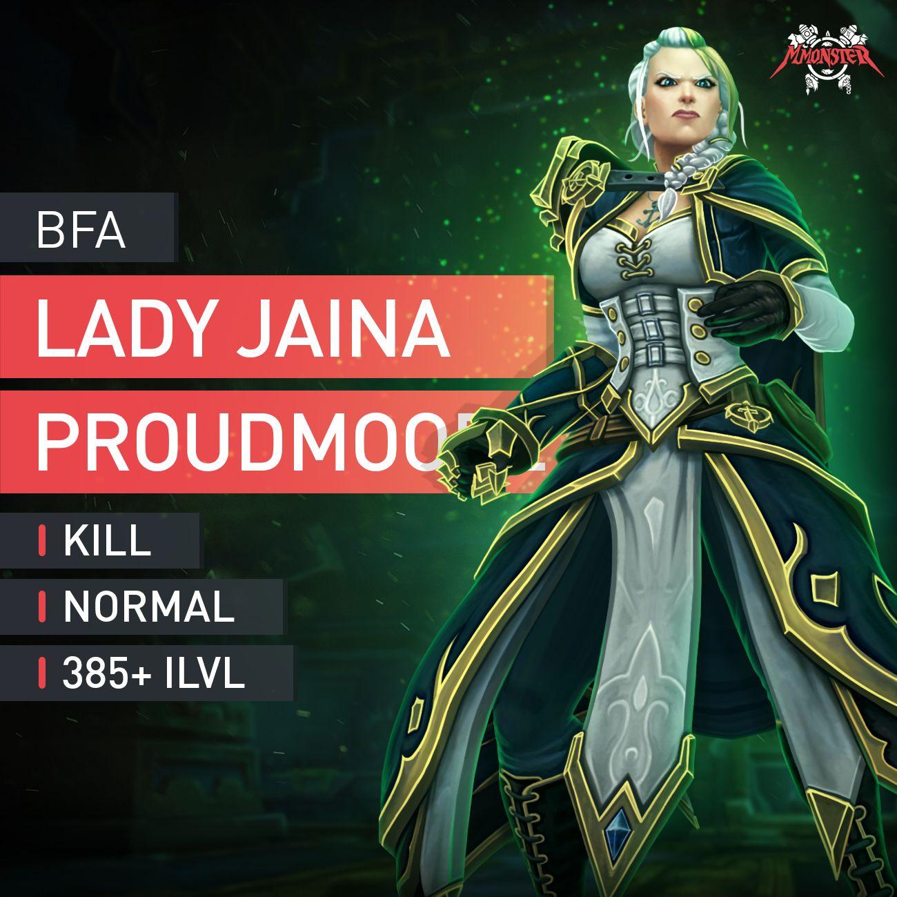 Lady Jaina Proudmoore Normal Kill | Tides of Vengeance | Jaina
