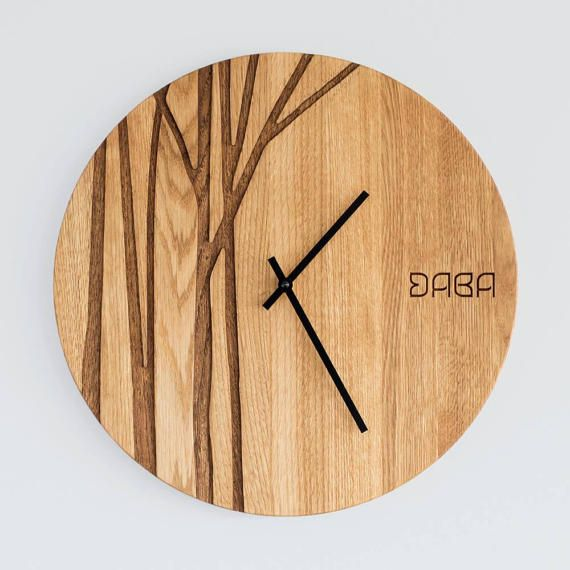 Oak Wood Wall Clock Paulis Etsy Diy Clock Wall Wall Clock Modern Minimalist Wall Clocks