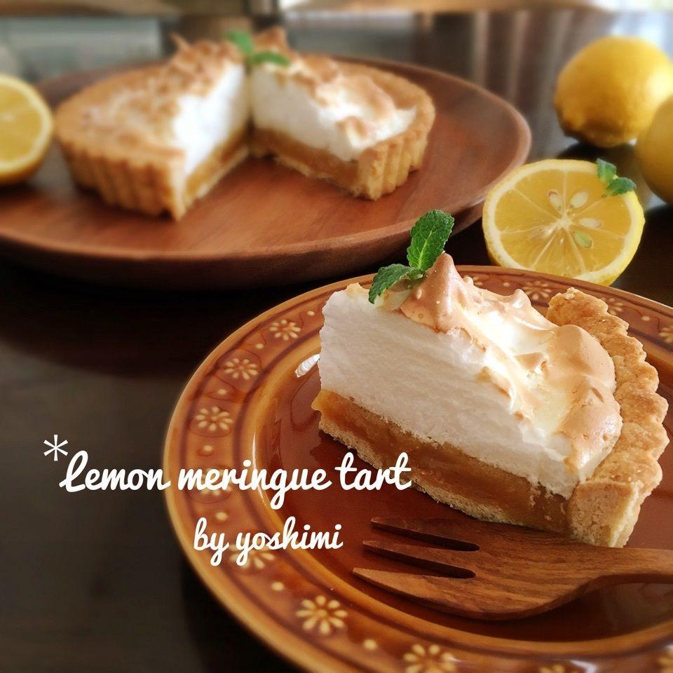 タルト レモン メレンゲ