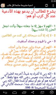 دعاء المذاكرة 2018 ادعية للفهم والحفظ بالصور يلا صور Image Quotes Islamic Quotes Quotes
