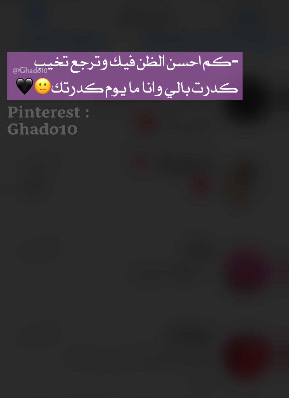 اكسبلور اقتباسات رمزيات حب العراق السعودية الامارات الخليج اطفال ایران Explore Love Kids Iraq Exercise Islamic Love Quotes Love Quotes Quotes