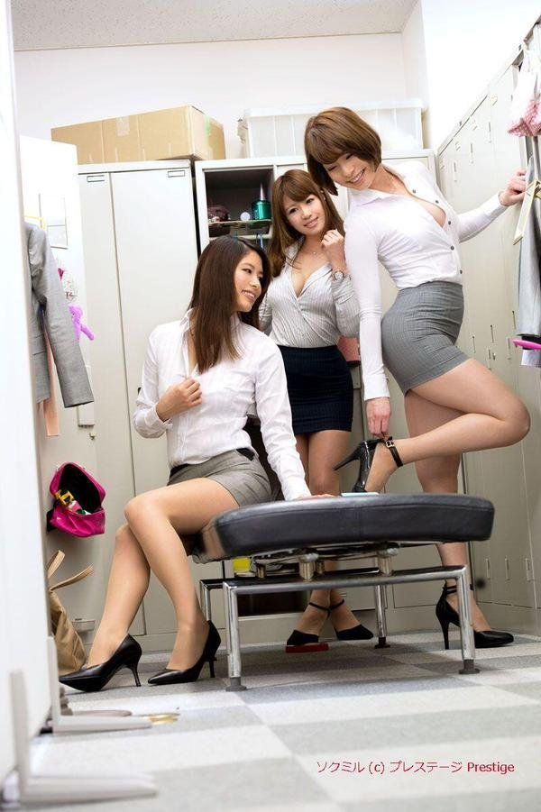 japanese office sexy
