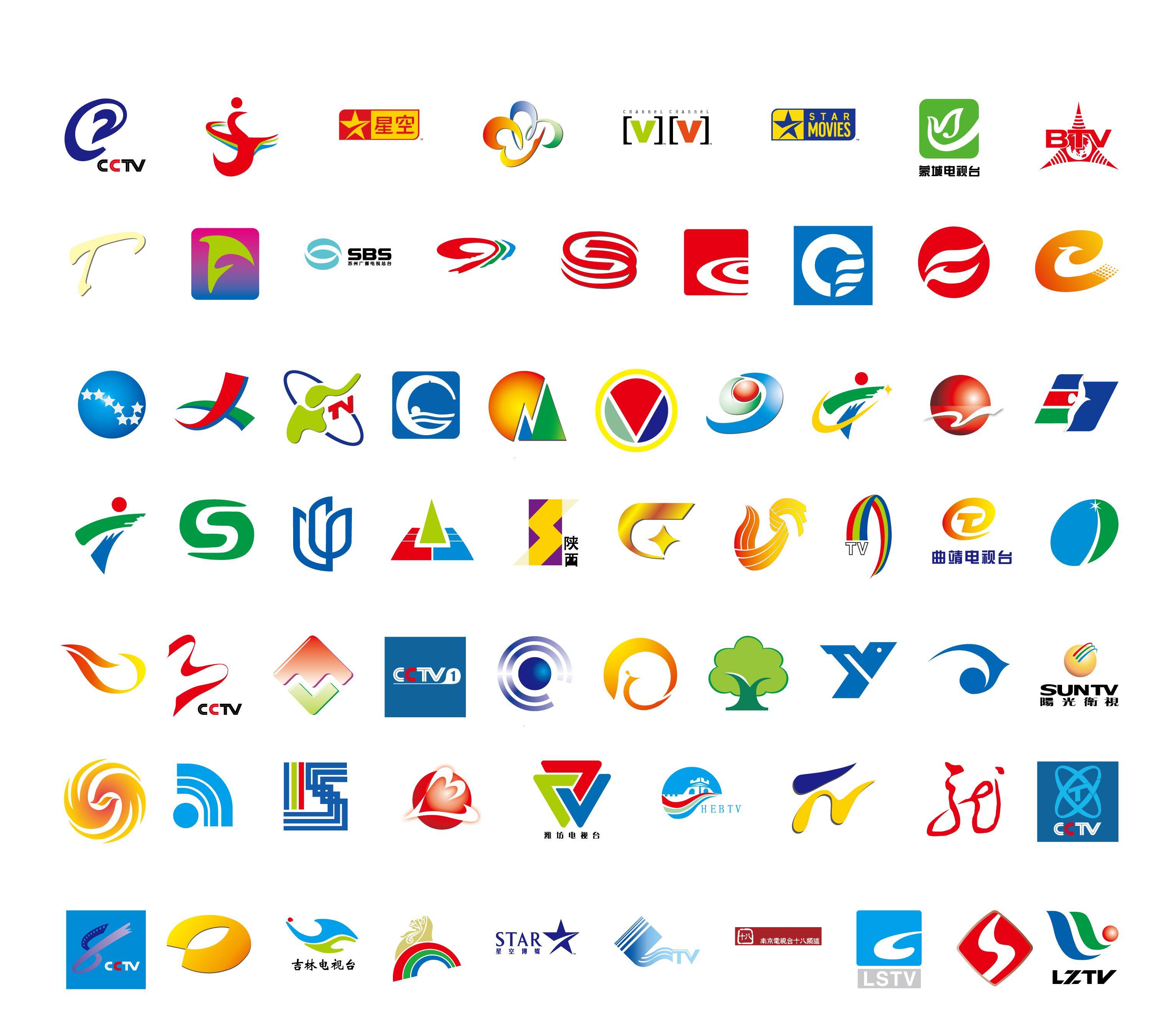 free vector logo   Places to Visit   Pinterest   Logos