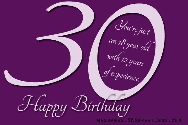 30th Birthday Quotes For Him