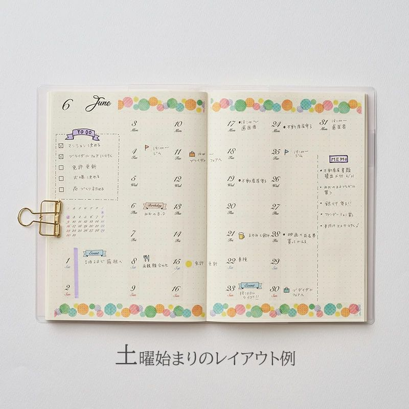 楽天市場】カリグラフィー A5ウィークリー・月曜〜日曜始まり ...
