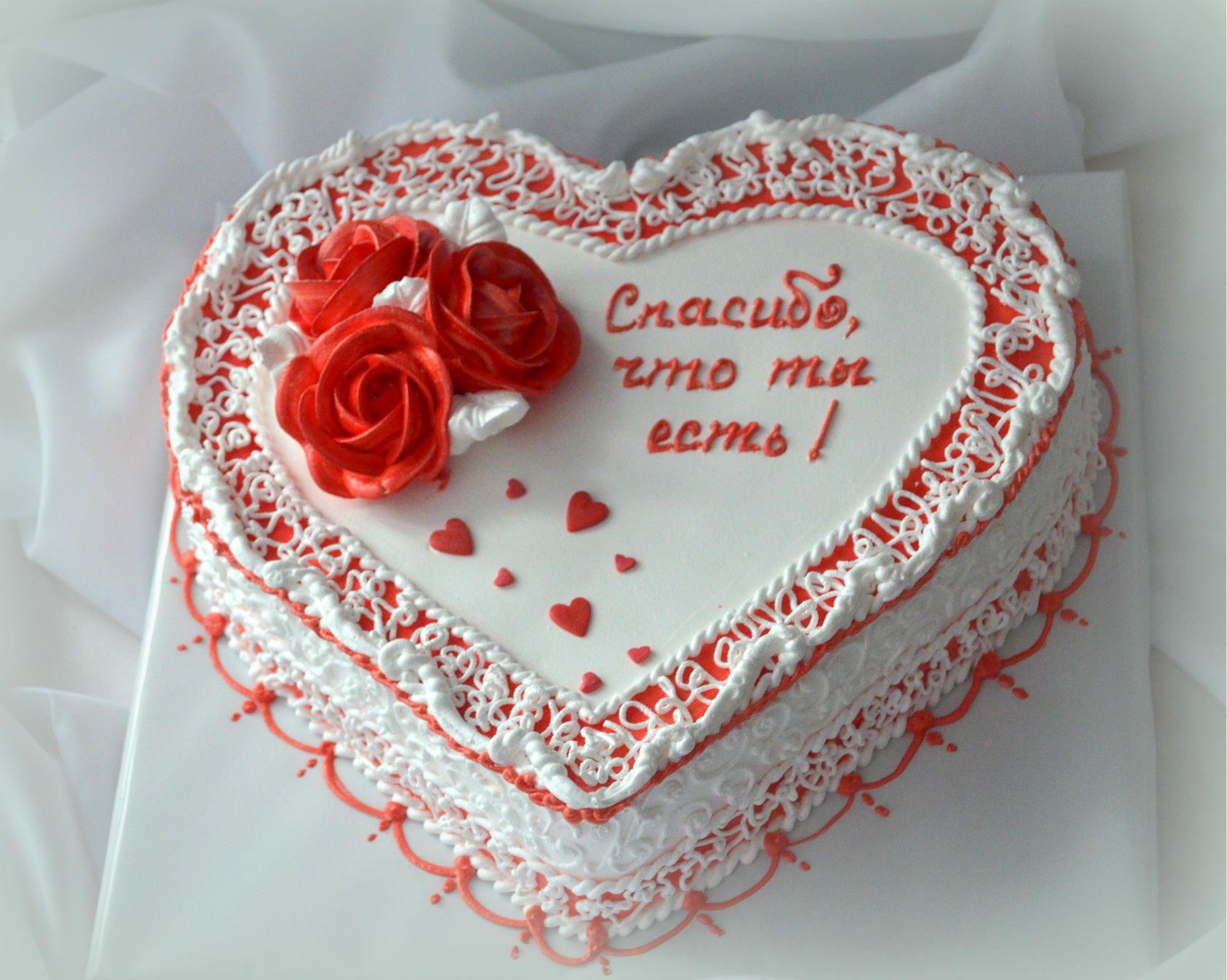 картинки торт сердечком на именины оформление позволяет бгк имени