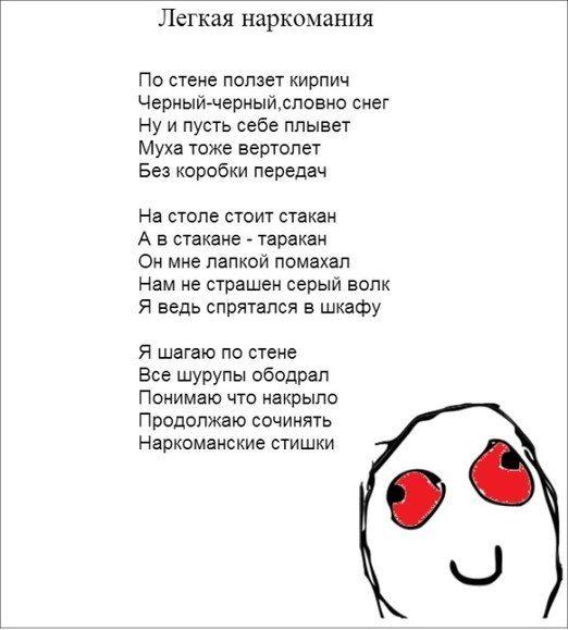 Pin By Dada On Interesnye I Smeshnye Frazy Fictional Characters Character