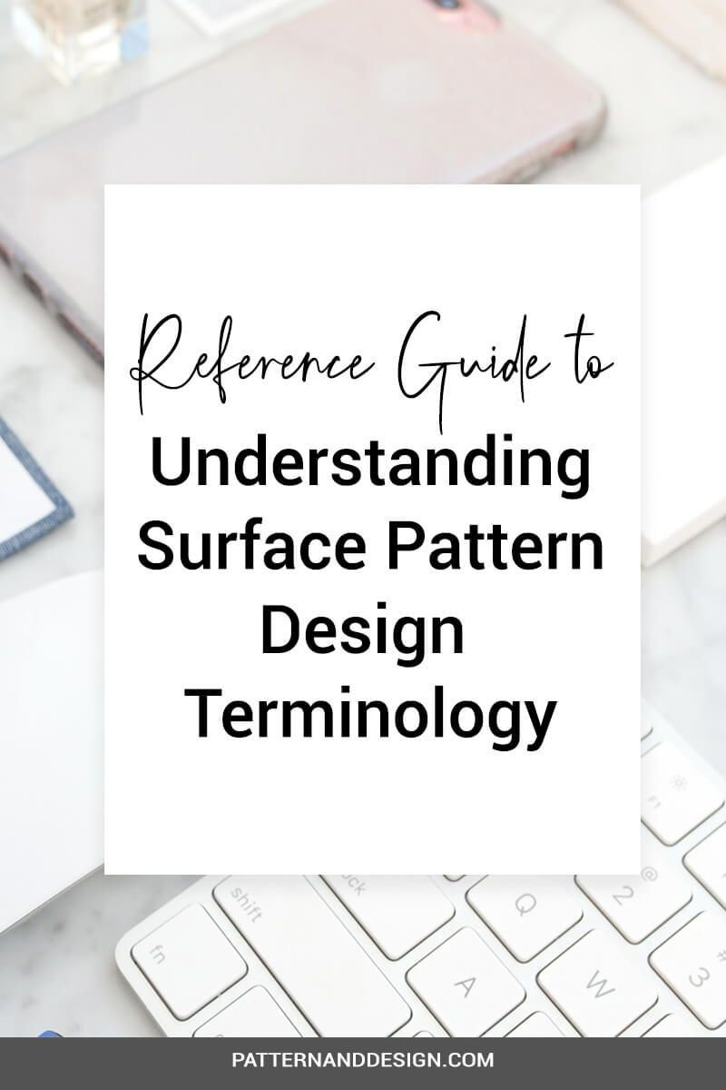 Surface Pattern Design Reference Guide Surface Pattern Design