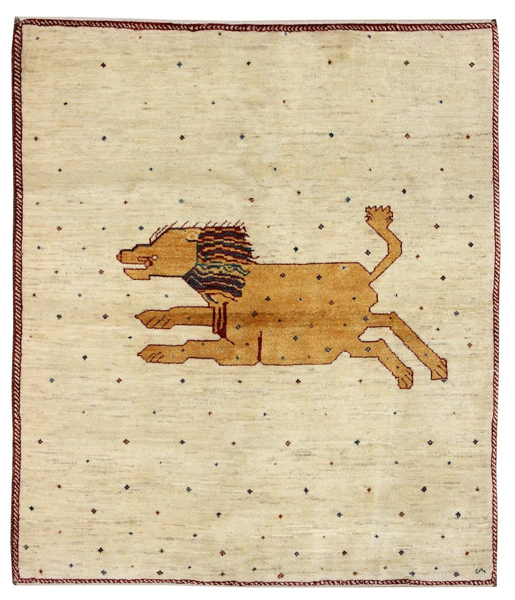 Pictorial And Folklife Rugs Gallery Lion Gabbeh Rug Hand Knotted In Persia