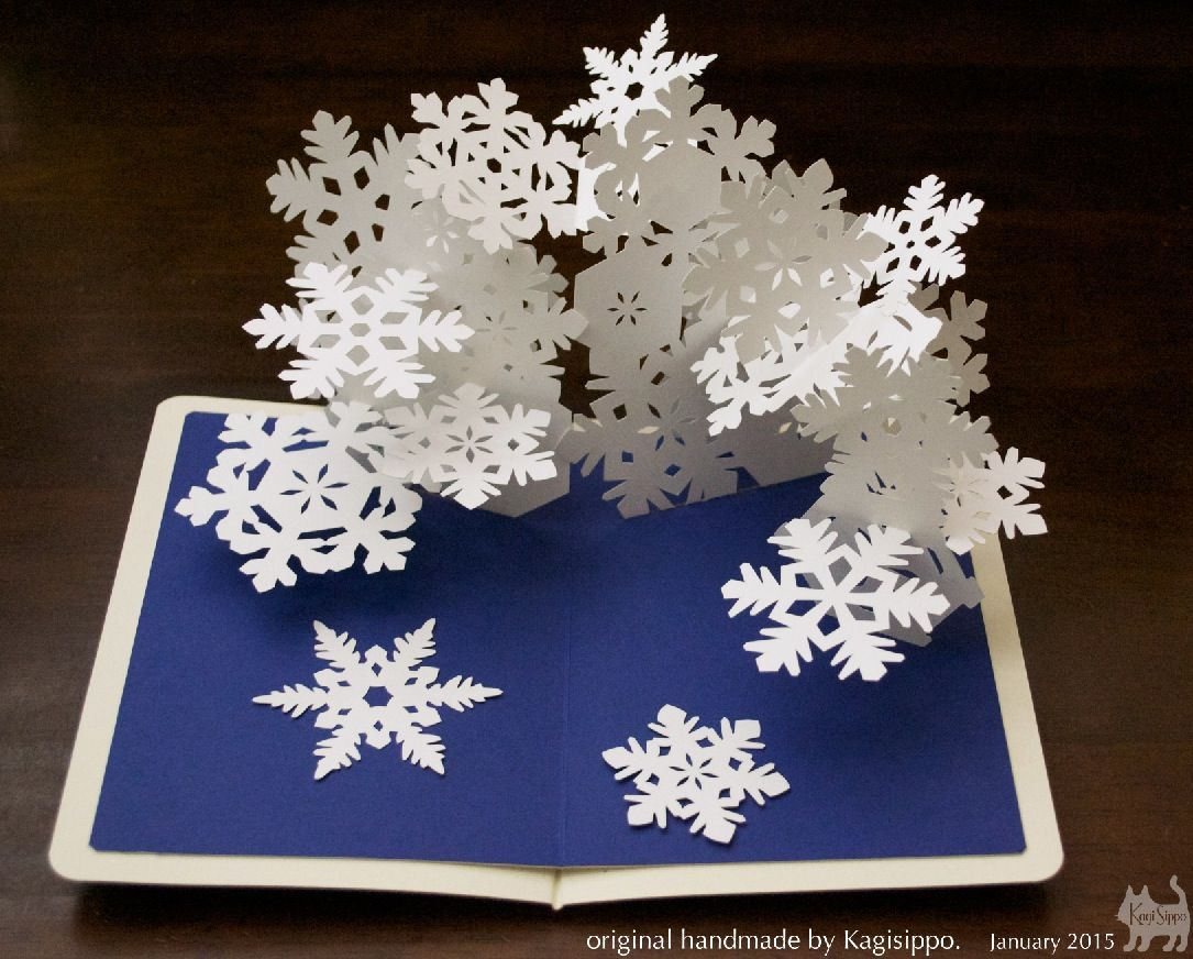 Snowflakes Pop Up Card Pop Up Christmas Cards Diy Pop Up Cards Diy Christmas Cards