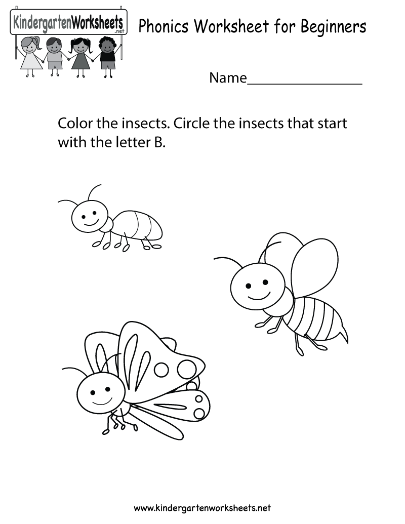 worksheet Worksheets On Insects For Kindergarten this is a fun phonics worksheet for kindergarteners would be great spring