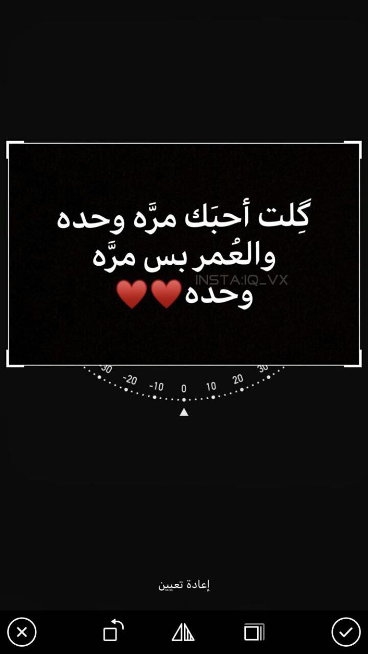 بنات صور جميلات سناب جات صور بنات رمزيات بنات رمزيات صور س Islamic Love Quotes Funny Arabic Quotes Important Quotes