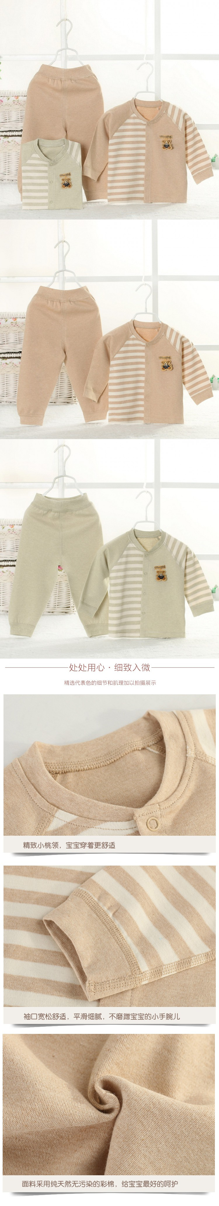 974a9cfe1 2pcs set High quality Baby clothes pure cotton baby underwear ...