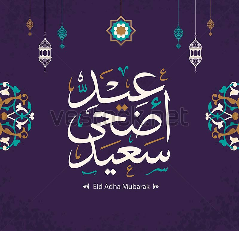 Vector Of Arabic Calligraphy Text Of Eid Al Adha Mubarak For The Celebration Of Muslim Community Celebration Vestock Adha Mubarak Eid Al Adha Eid Photos