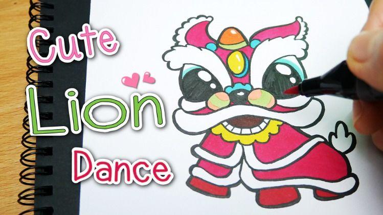 DRAW Cute Lion Dance ★EP.4★วาดรูป สิงโตน้อย รับตรุษจีน★