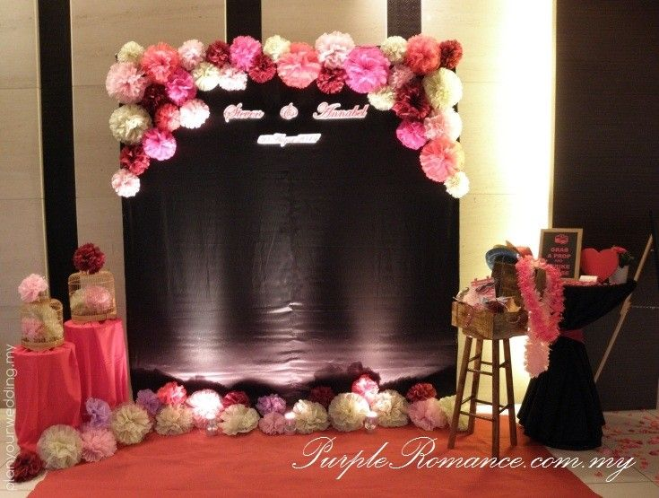 Chinese Modern Reception Decorations Photo Booth Backdrop