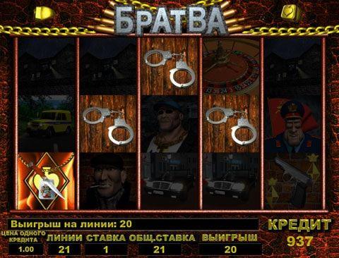 братва игровой автомат казино вулкан