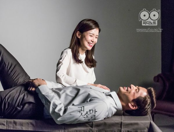 Oh Snap! Lee Bo-young's dangerous Whisper » Dramabeans